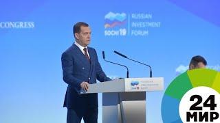 Видимые, зримые результаты: Медведев обозначил главную цель нацпроектов - МИР 24