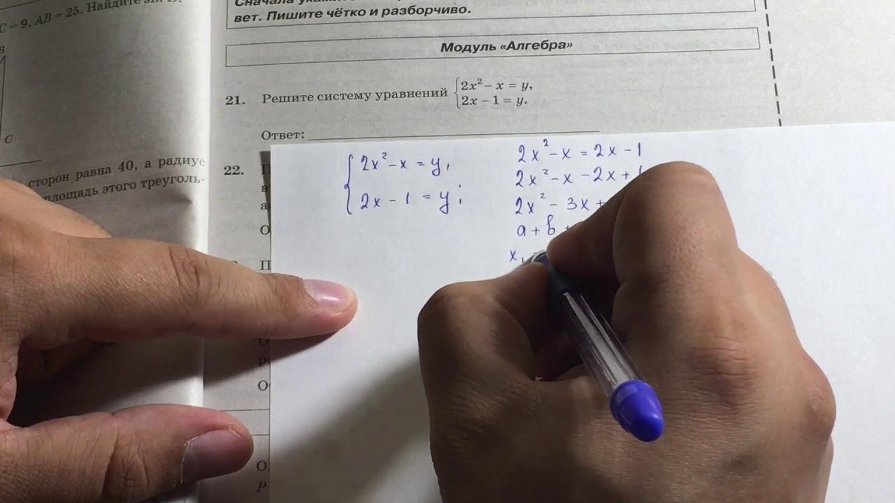 Огэ решение задач 2 части задачи и решения по термеху