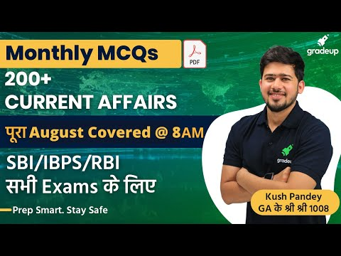 most-important-current-affairs-mcq-|-monthly-current-affairs-august-2020-|-200-mcqs-|-gradeup
