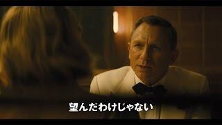 映画「007 スペクター」予告第3弾 #007 Spectre #movie