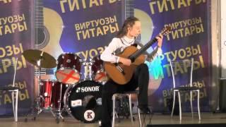 Г.Альберт Соната №1 - Кира Телегина