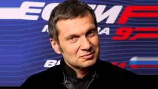 Владимир Соловьев о фильме 'ЧАЙКА' Алексея Навального Полный контакт