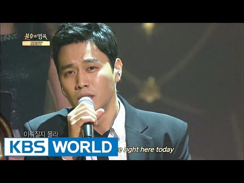 Sonya & Son Junho - This Is The Moment | 소냐 & 손준호 - 지금 이 순간 [Immortal Songs 2]