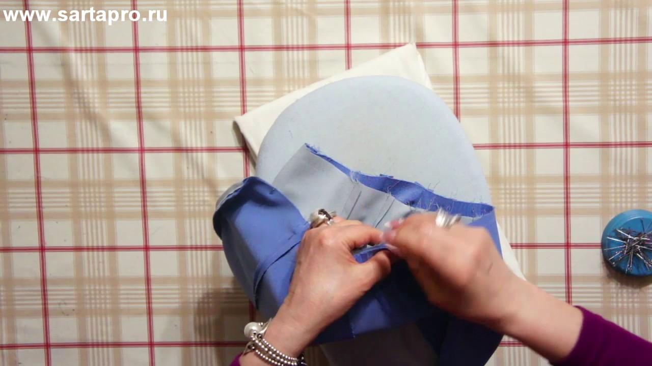 Пояркова построение юбки
