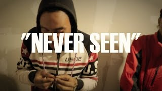 Young Spade - Never Seen (feat.Shimmy) (Official Music Video)