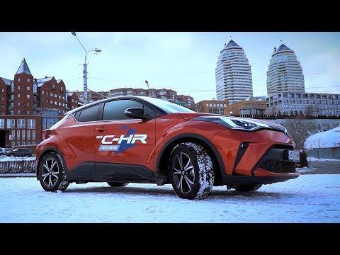 Новый Toyota C-HR гибрид - 2020!