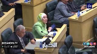 مجلس النواب يتراجع عن منح رؤساء الجامعات صلاحيات الحاكم الإداري - (4-3-2018)
