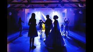 Световое шоу на свадьбе! Киев!