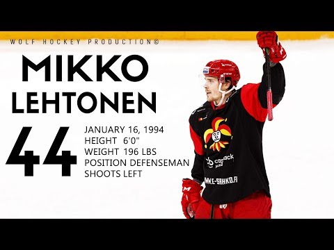 The Best Of Mikko Lehtonen | Hockey Highlights | HD