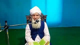 Allah Say Ghaflat | Shaykh Mufti Muhammad Aslam Naqshbandi