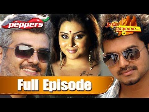 Tamil Movie Gossip - Full Episode - February 18th, 2015