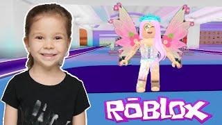 Mode 5 étoiles! - Roblox Mode Célèbre