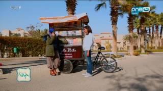 حياتنا - هدير ومحمد يصنعان الأمل بالشوارع