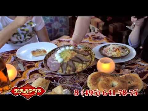 Ресторан Навруз г Клин   Без чего нельзя представить себе восточную кухню