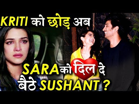 What's Cooking Between Sara Ali Khan and Sushant Singh Rajput? New Lovebirds in Bollywood! Mp3
