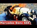 Burning My Mercedes Benz SSK Oldtimer. The Car in on FIRE!!!