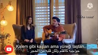 Aysel Aydoğan  Yiğit mahzui _ Baharları kışları .اغنيه الربيع والشتاء مترجمه