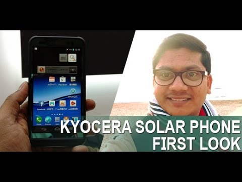 Kyocera Solar Phone First Look