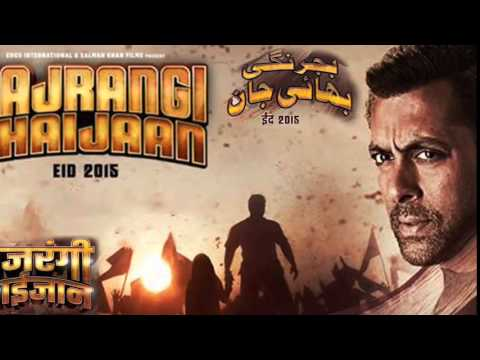 Awesome BGM fight scene from bajrangi bhaijaan