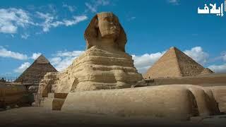 أشهر تماثيل حول العالم