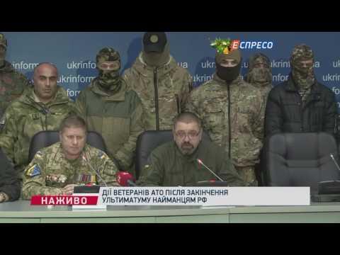 Ветерани АТО починають блокаду окупованих територій Донбасу