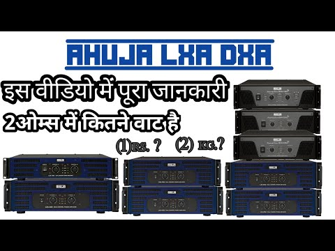 AHUJA Dual channel mosfet amplifier price .kg