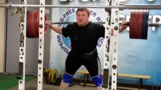 Squat RAW 530lb 10raps