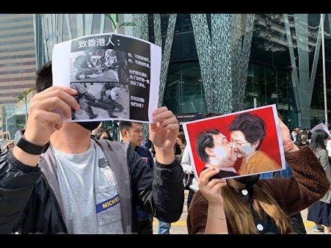 《今日点击》林郑:香港人权法重创来港投资与商业信心