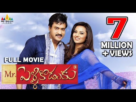 Mr.PelliKoduku Telugu Full Movie | Sunil, Isha Chawla | Sri