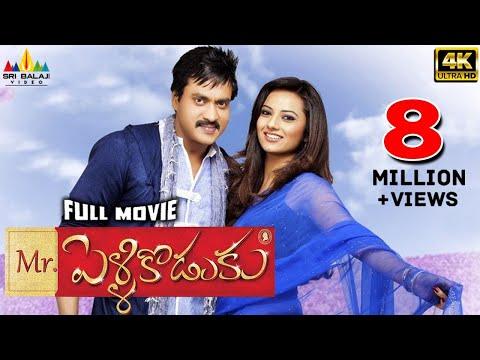 Mr.PelliKoduku Telugu Full Movie | Sunil, Isha Chawla | Sri