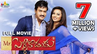 Mr.PelliKoduku Telugu Full Movie | Sunil, Isha Chawla | Sri Balaji Video