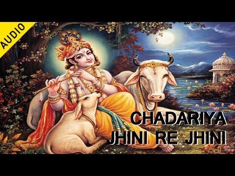Chadariya Jhini Re Jhini | Anup Jalota | Bhajan Forever | Musica