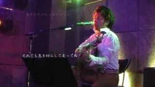 KOJILIVE「Start Over」(2007.9.14) in 新宿SACT! □内容 Liveオープニ...