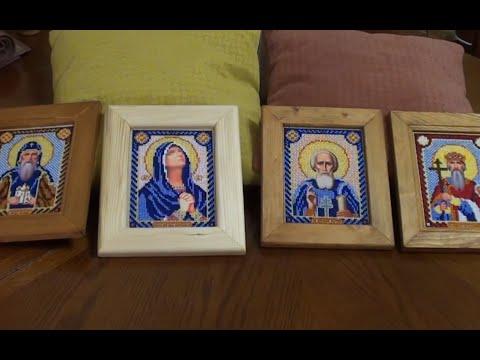 Рамки для икон из бисера