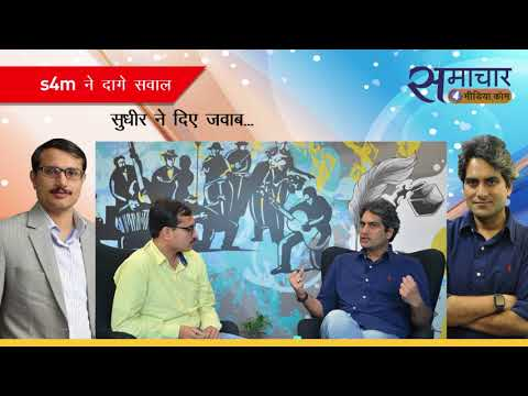 Interview with editor in chief of Zee News Sudhir Chaudhary 5