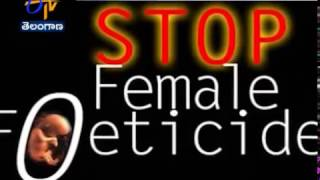Download Video SC Directs Google, Yahoo to Enforce Ban on Sex Determination Ads MP3 3GP MP4