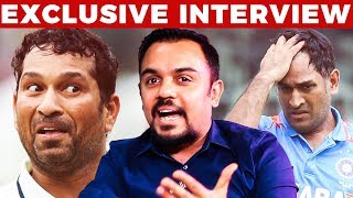 Untold Human Side of Dhoni and Sachin   Commentator Radhakrishnan Reveals   RR 65
