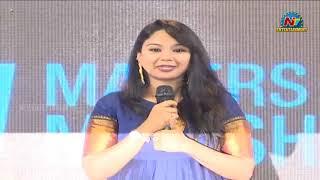 Heza Movie Pre Release Event | NTV Entertainment