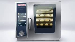 The new Rational SelfCooking Center XS