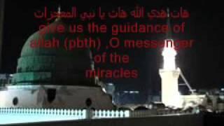 Tala Al Badru Alayna - sheikh mishary al afasi - with lyrics and english translation
