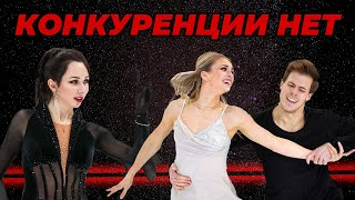 Синицина и Кацалапов выбрали музыку Туктамышевой обзавидоваться можно Конкурентов списали