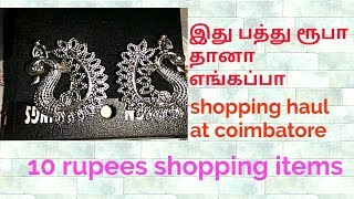 Shopping haul of ten rupees items at coimbatore