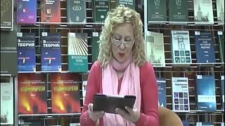 Творческий Донбасс: Ирина Горбань: поэзия