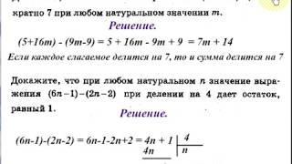 """#50 Урок 11. Многочлены. Одночлены. Задания """"Докажите, что..."""" Алгебра 7 класс."""