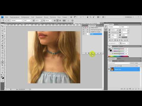Обработка фото чокеров через Action Экшн PS cs4 - Andrey Kos