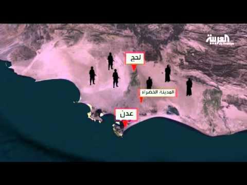 بعد #تحرير_عدن.. ملاحقة الحوثيين في محافظات اليمن
