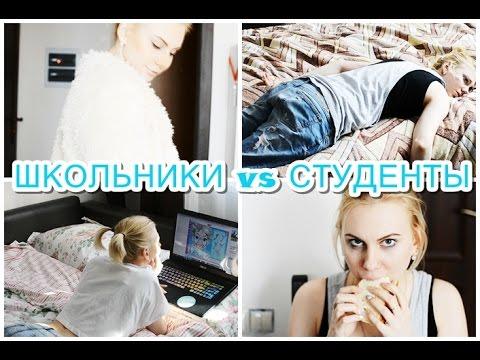 Отвязные каникулы. Русский трейлер