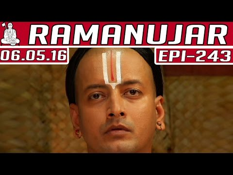 Ramanujar   Epi 243   Tamil TV Serial  ...