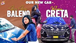 Bye Bye Baleno || Welcome Creta || Our New Car || Shiva Jyothi || Jyothakka || Savithri