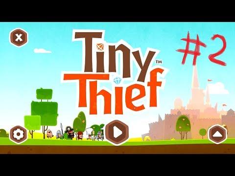 Tiny Thief #2